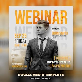 Цифровой маркетинг корпоративные социальные сети шаблон вебинара в прямом эфире premium psd