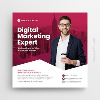 デジタルマーケティング企業のソーシャルメディアの投稿とwebバナーのデザインテンプレート
