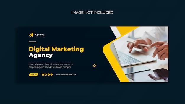 デジタルマーケティングfacebookカバーとwebバナーテンプレート