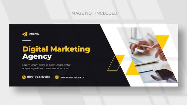 Цифровой маркетинг обложка facebook и шаблон веб-баннера