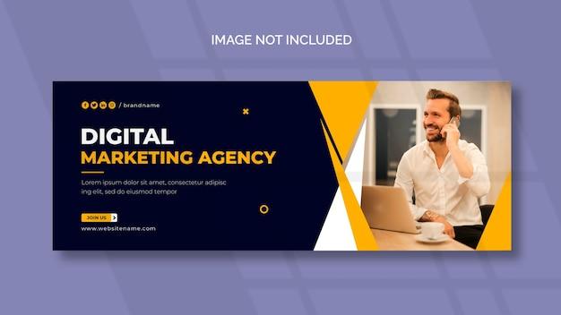 デジタルマーケティングfacebookカバーページテンプレート