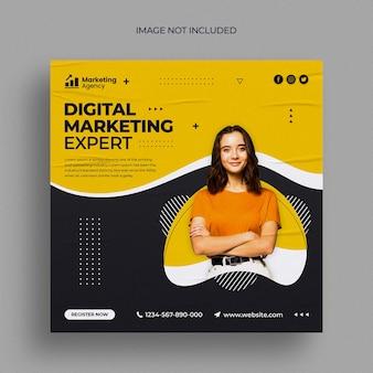 디지털 마케팅 instagram 게시물 또는 정사각형 웹 배너 템플릿