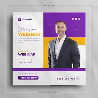 Веб-семинар по цифровому маркетингу и публикация в социальных сетях по брендингу