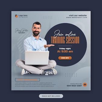 Вебинар по цифровому маркетингу в прямом эфире, пост в корпоративных социальных сетях и шаблон дизайна веб-баннера