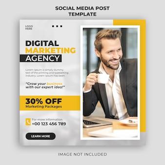 디지털 마케팅 라이브 웹 세미나 및 기업 소셜 미디어 게시물 배너 템플릿