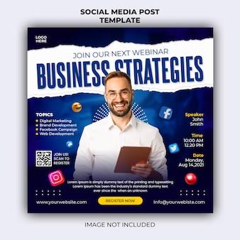 디지털 마케팅 라이브 웨비나 및 기업 소셜 미디어 포스트 배너 템플릿