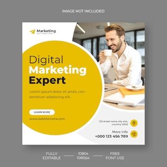 Веб-семинар по цифровому маркетингу и шаблон сообщения в корпоративной социальной сети free psd