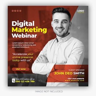 デジタルマーケティングのライブウェビナーと企業のソーシャルメディア投稿テンプレート