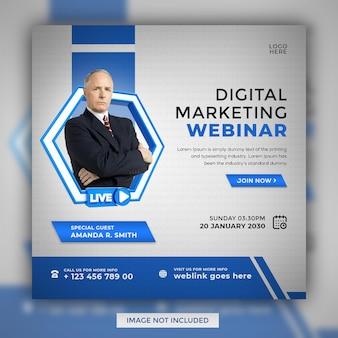 Веб-семинар по цифровому маркетингу и шаблон сообщения в корпоративной социальной сети