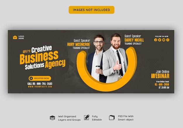 Webinar live di marketing digitale e modello di copertina di facebook aziendale