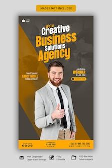 Webinar live di marketing digitale e modello di storia aziendale su facebook e instagram