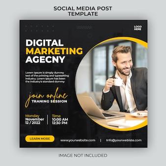 デジタル マーケティング ライブ ウェビナー プロモーション ソーシャル メディア投稿バナー テンプレート