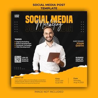 디지털 마케팅 라이브 웨비나 프로모션 소셜 미디어 포스트 배너 템플릿