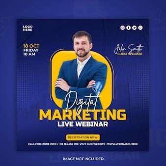 디지털 마케팅 라이브 웹 세미나 소셜 미디어 게시물 및 기업 광장 전단지 템플릿