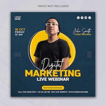 Вебинар по цифровому маркетингу в прямом эфире публикация в социальных сетях и корпоративный квадратный флаер