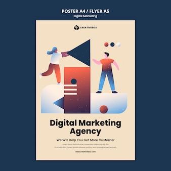 디지털 마케팅 포스터 템플릿