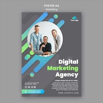 デジタルマーケティングポスターテンプレート