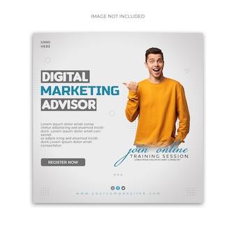 デジタルマーケティングプロモーションとインスタグラムポストデザインプレミアムpsd