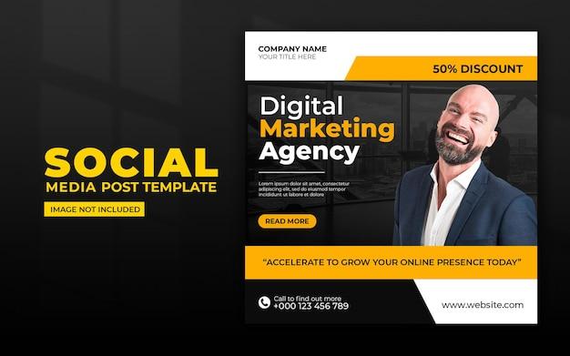 Цифровой маркетинг в социальных сетях и шаблон сообщения в instagram