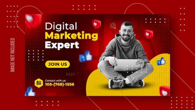 Цифровой маркетинг в социальных сетях и шаблон веб-баннера