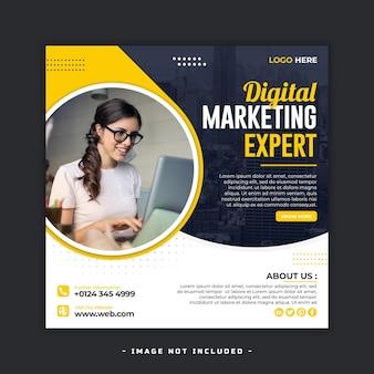 Цифровой маркетинг дизайн баннера в социальных сетях premium psd