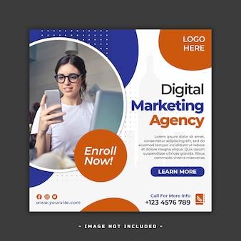 디지털 마케팅 소셜 미디어 배너 디자인