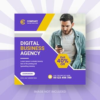 Цифровой маркетинг пост в социальных сетях instagram или дизайн веб-баннера