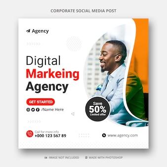 Пост в социальных сетях о цифровом маркетинге и шаблон рекламного баннера в instagram