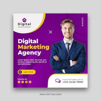 Digital marketing social media post banner template