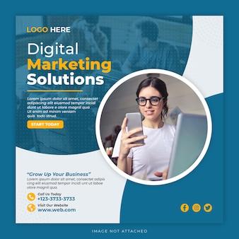 Шаблон поста в социальных сетях цифрового маркетинга