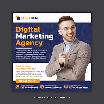 디지털 마케팅 소셜 미디어 게시물 템플릿 premium psd