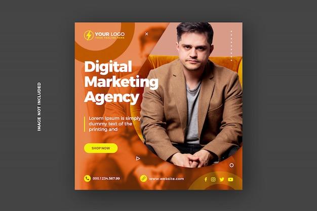 デジタルマーケティングのソーシャルメディアの投稿テンプレート