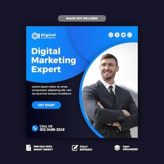 デジタルマーケティングソーシャルメディアの投稿テンプレート
