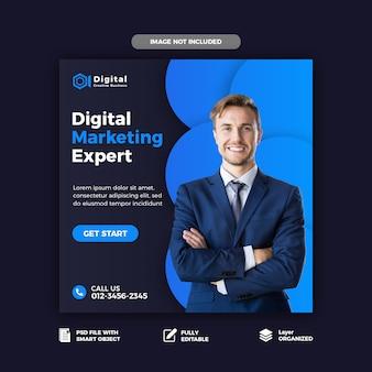 엽서 템플릿-디지털 마케팅 소셜 미디어