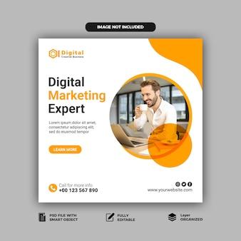 포스트 템플릿-디지털 마케팅 소셜 미디어