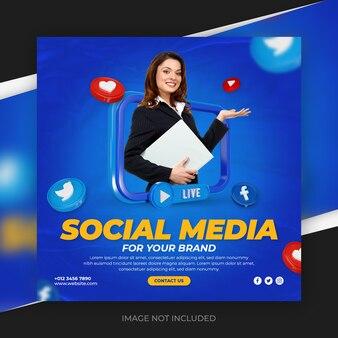 Facebookの投稿テンプレートのデジタルマーケティングソーシャルメディアプロモーション