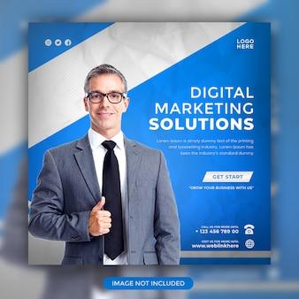 디지털 마케팅 솔루션 instagram 소셜 미디어 게시물 템플릿 디자인