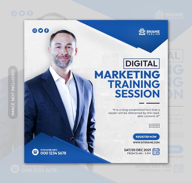 디지털 마케팅 교육 세션 광장 전단지 또는 인스타그램 소셜 미디어 포스트 템플릿