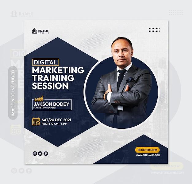 デジタルマーケティングトレーニングセッションスクエアフライヤーまたはinstagramソーシャルメディア投稿テンプレート