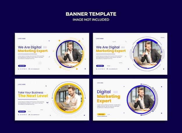 디지털 마케팅 웹 배너 또는 소셜 미디어 배너 템플릿
