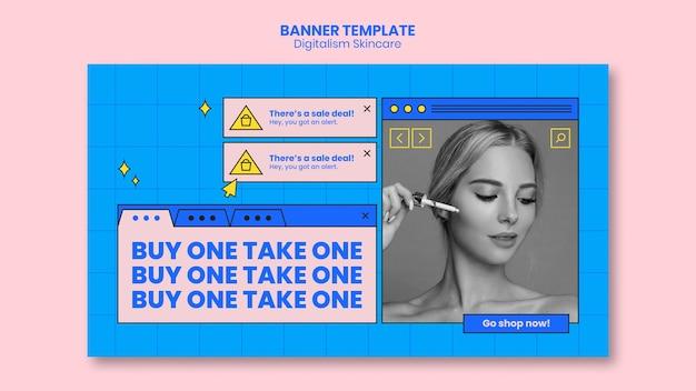 Цифровой дизайн баннера по уходу за кожей