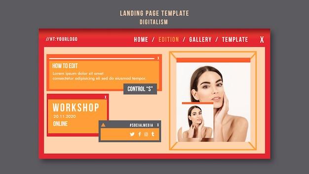デジタル化webページテンプレート