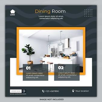 Dining room social media banner