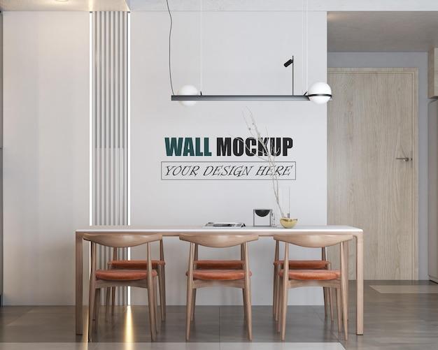 Столовая с современной мебелью, макет стены