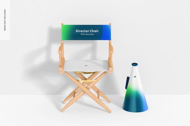 Макет кресла директора, вид спереди