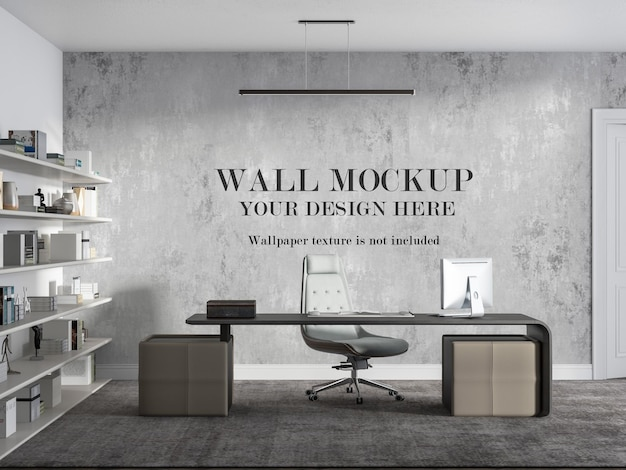 Director room wall mockup design