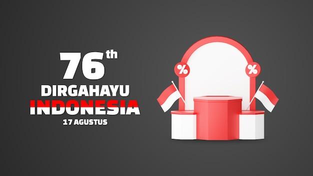 디르가하유 인도네시아는 행복한 인도네시아 독립 기념일 빈 연단 프로모션 디스플레이 풍경 배경을 의미합니다. 8월 17일 인도네시아 건국 76년