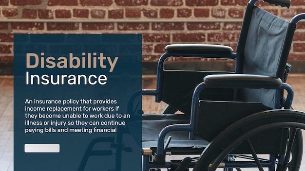 Psd шаблон баннера страхования инвалидности с редактируемым текстом