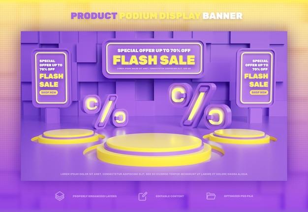 플래시 판매 특별 판매 및 슈퍼 메가 판매 프로모션 배너에 3d 연단 제품 디스플레이 할인