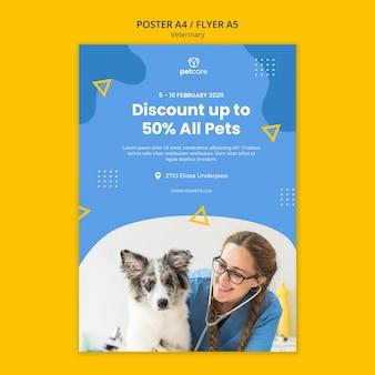 Скидка на всех домашних животных ветеринарная афиша шаблона